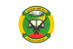al-Shabaab Logo